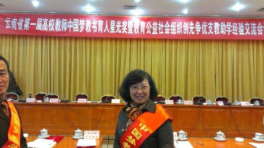 """先进事迹为鲜活材料,让广大师生员工深刻领会""""中国梦"""